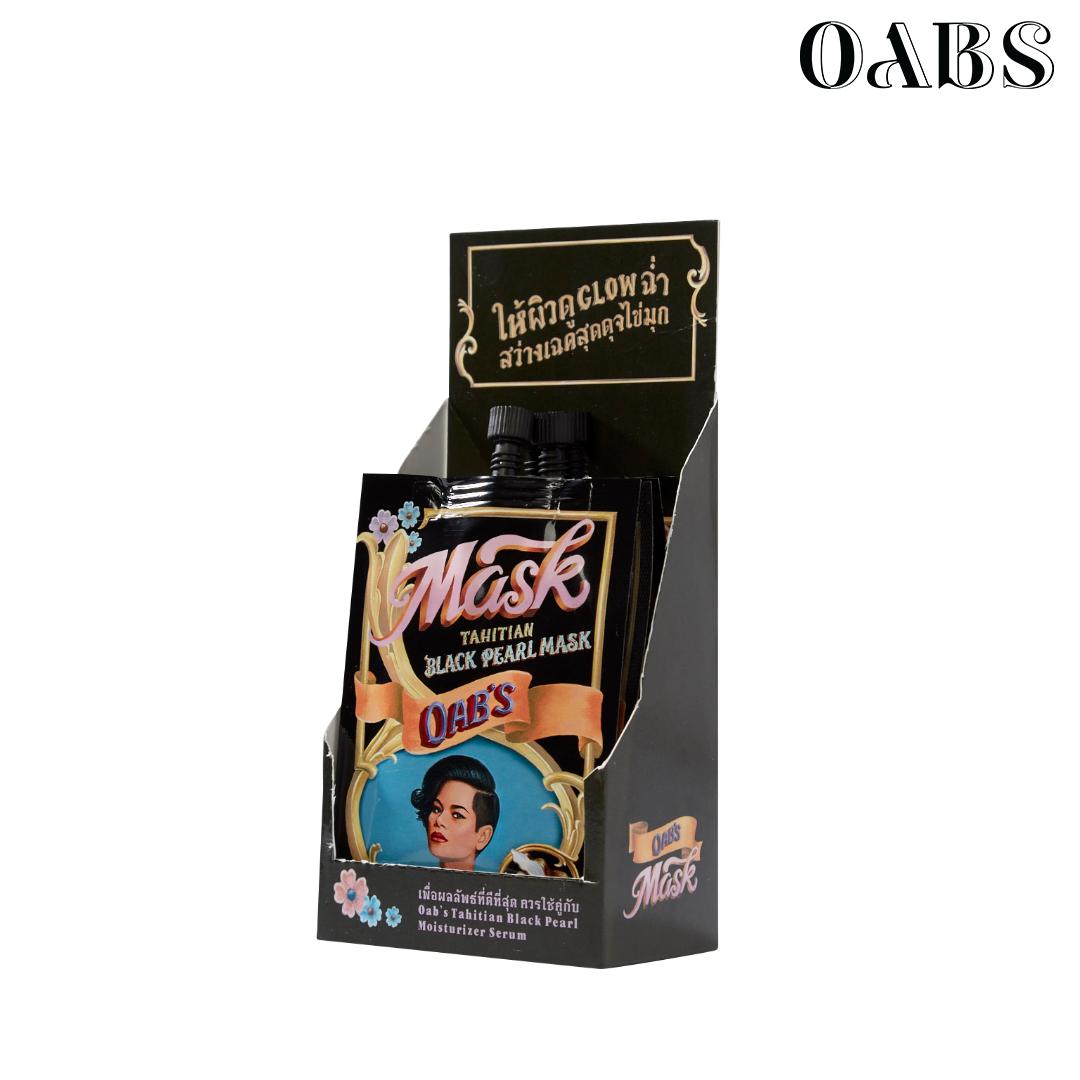 หมดอายุ 6/2021 ซื้อ1 แถม 1 Oab's Tahitian Black Pearl Mask โอป ตาฮิเดียน แบล็คเพิลมาส์ก 7 กรัม บรรจุ 6 ซอง / กล่อง