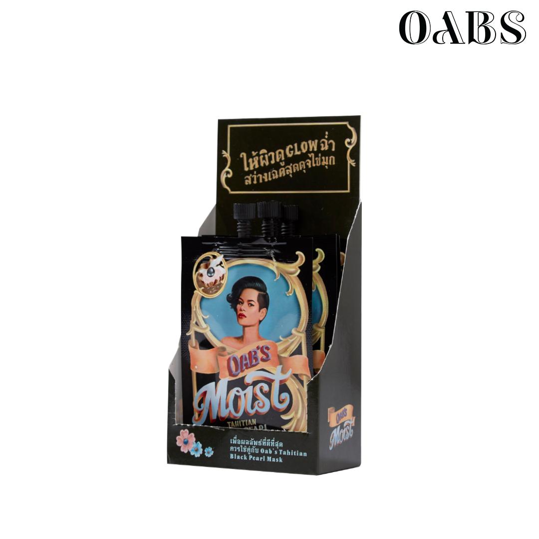 Oab's Tahitian Black Pearl Moisturizer โอป ตาฮิเตียน แบ็ค เพิร์ล มอยเจอร์ไรเซอร์ เซรั่ม 7 กรัม ซื้อ 1 แถม 1